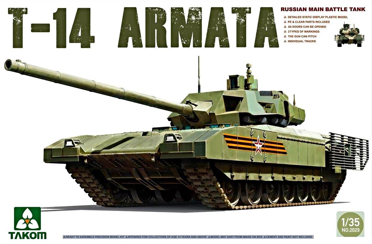 Russia testing its most advanced T-14 Armata tank in the Algerian testing field