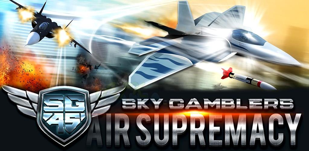 Sky Gambers: Air Supermacy