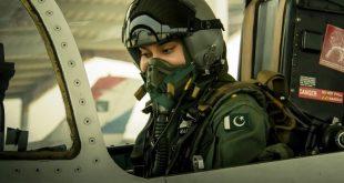 Marium Mukhtiar Shaheed-Pakistan First Female Fighter pilot Died in F-7 Crash 1