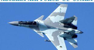 Algeria Air Force - Su-30MKA ( Flanker-H )