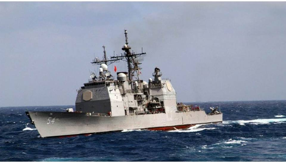 US sends warships in territorial waters of Paracel Islands claimed by China1