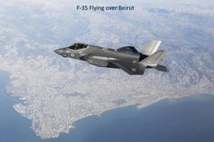 Israeli TV airs photo of F-35 flying over Lebanese capital Beirut