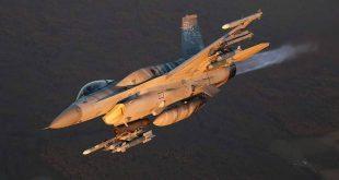 F-16 'SUPER VIPER'