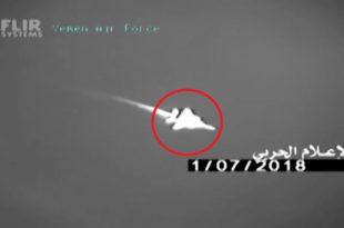 Has Any Fighter jet Ever managed to Shot Down an F-15 Eagle in Air Combat?