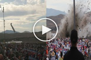 2011 Reno Air Races Disaster |10 Dead and 69 injured