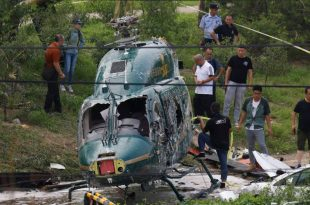 Bell 429 Helicopter Crashed near Jixiangsi bridge, Beijing with 4 On-board