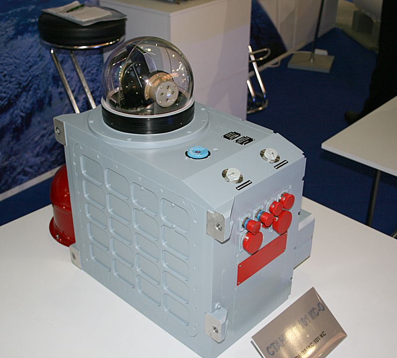 Directional Infrared Countermeasures System