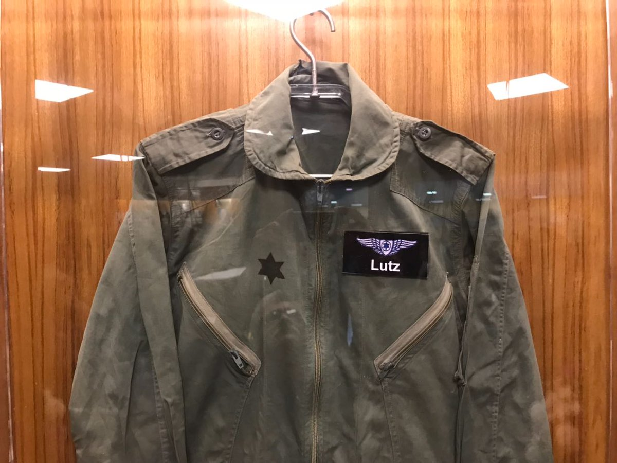 The flying coverall suit of the deceased Israeli pilot Capt Lutz