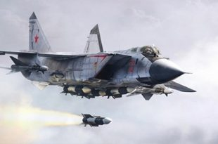 Watch: MiG-31 Shooting Down a supersonic cruise missile In the Stratosphere
