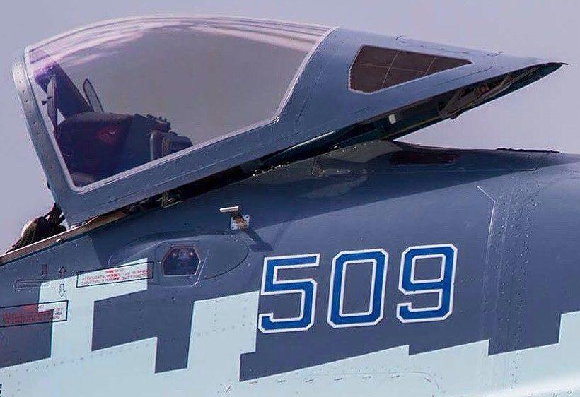 SU-57 Side Facing Cheek-Mounted Radars