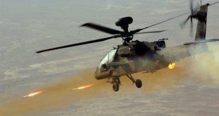 Taliban Assault on Ghazni: U.S. Responded with Airstrikes that kills 200 Taliban