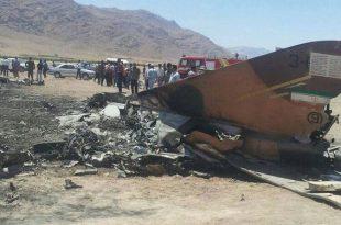 IRAN F-5 Fighter jet crash in Dezful