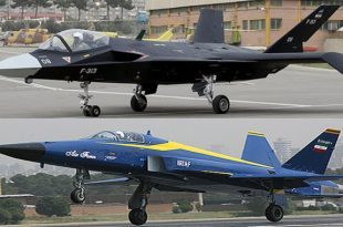 Iran to unveil new fighter jet on National Defense Industry Day