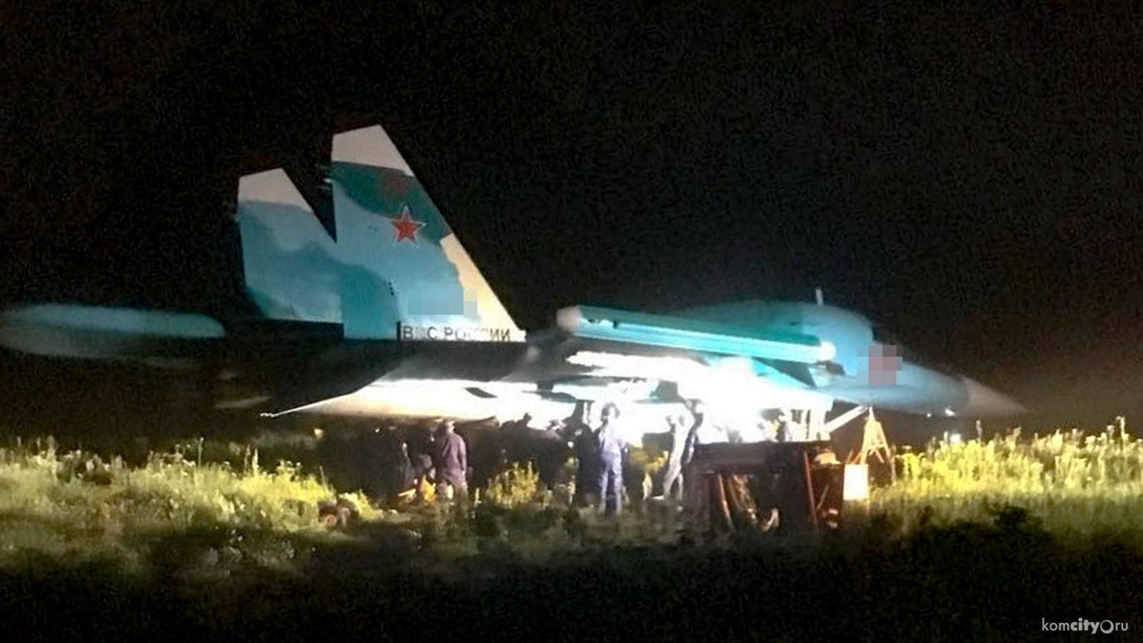 Russian Sukhoi Su-34 skidded off the runway in Khabarovsk Krai