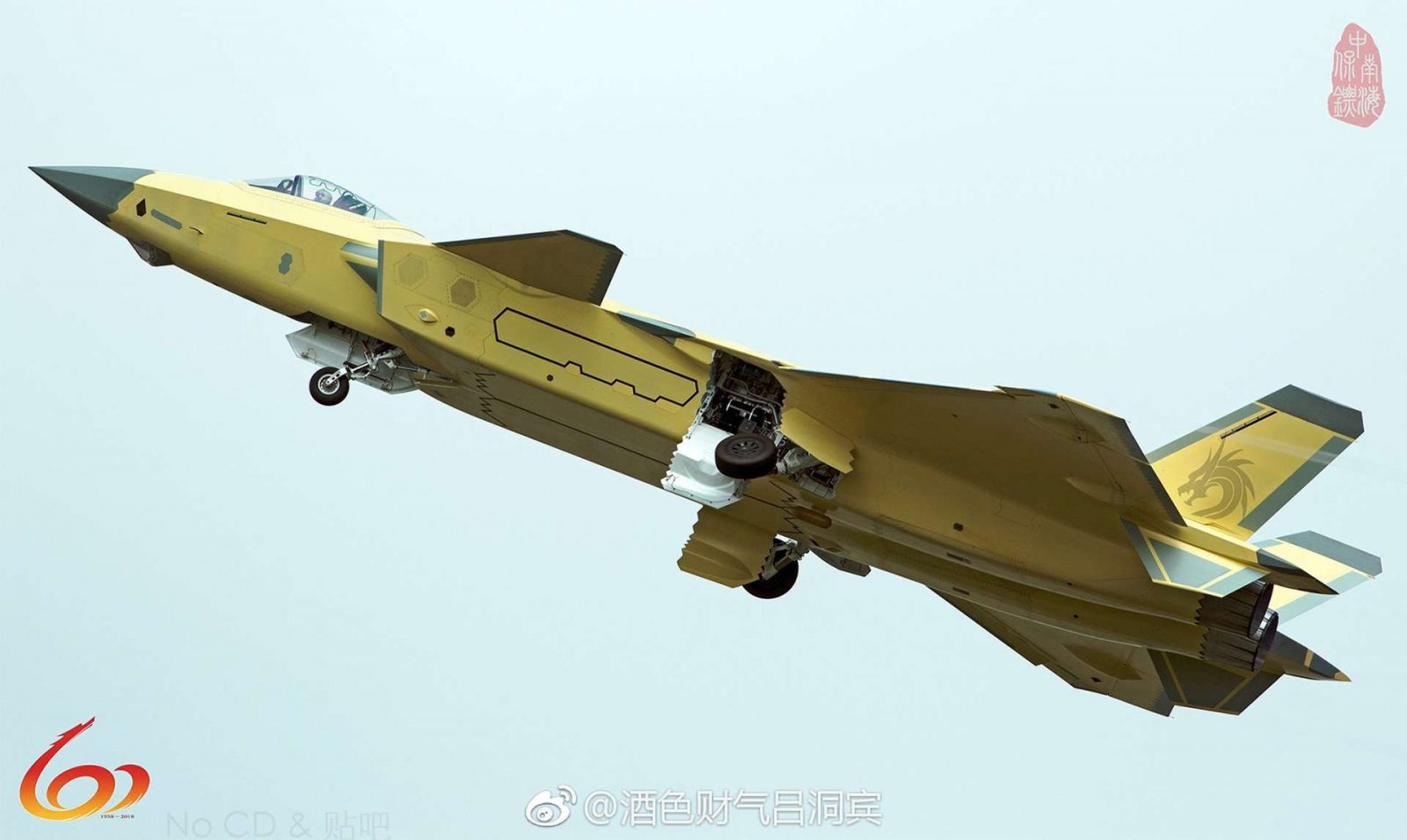 Latest Shots of Unpainted J-20 Stealth Fighter provide Insights about New Capability 2