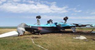 Russian Sukhoi Su-34 skidded off the runway in Khabarovsk Krai a