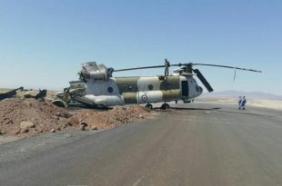 IRIAF Boeing CH-47C Chinook crash land near Karaj- Iran