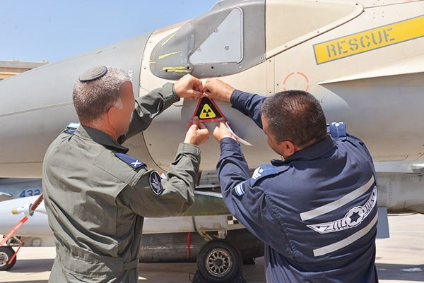 Fighter jets involved in Syrian Nuclear Reactor Raid gets Mission Marking