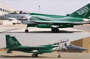 RSAF Special Color Jets For Kingdom's 88th National Day Celebrations