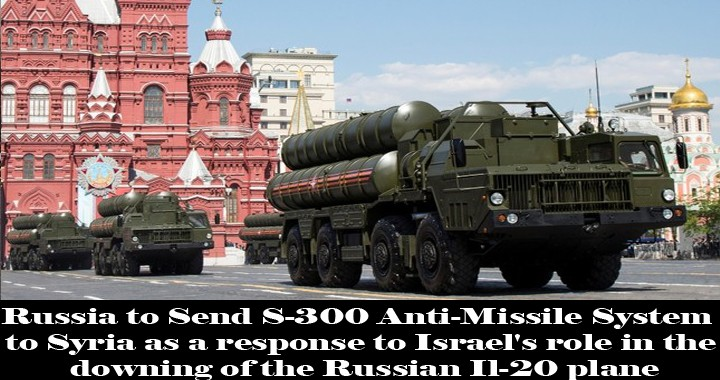 Russia to Send S-300 Anti-aircraft Missile System to Syria