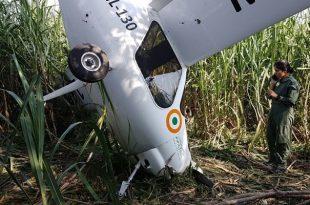 Indian Air Force ML-130 Crashed in Baghpat, Uttar Prades