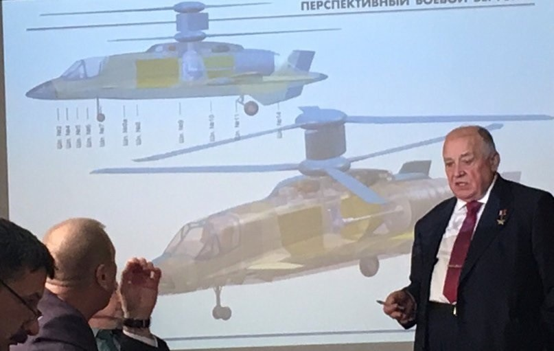 Russia accidentally leaks image of future helicopter