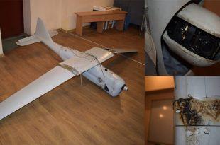 Ukrainian Mil Mi-24 shot down Russian Orlan-10 reconnaissance UAV