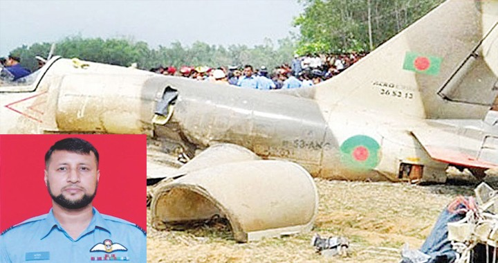 Pilot killed in Bangladesh Air Force Chengdu FT-7 crashes in Tangail