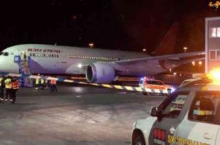 Air India Plane carrying 179 passengers hits building at Stockholm airport