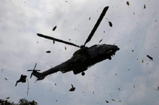 5 Dead in Nigerian Air Force Mi-35 helicopter crash