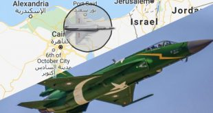 Pakistani JF-17 Fighters Coming to Israel's Border?