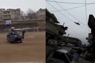 Suicide attack targeting US-led coalition in Syria's kills 16 people, Mysterious S-92 Helicopter Seen Evacuating Casualties