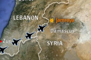 Syrian air defence repels Israeli F-16 attack on Damascus airport