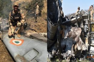 Pakistan release details of IAF MIG-21 Fighter jet Wreckage shot down in Pakistan territory