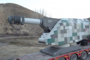 Turkey released video of its powerful Şahi 209 Block II electromagnetic railgun