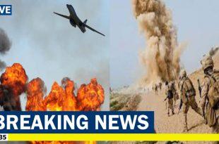Afghan Army Base Wiped Out by U.S. Airstrikes - 5 Afghan soldiers killed & 10 injured