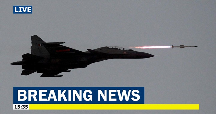 IAF Sukhoi Su-30MKI Shot Down Pakistani drone using an air-to-air missile in Bikaner sector
