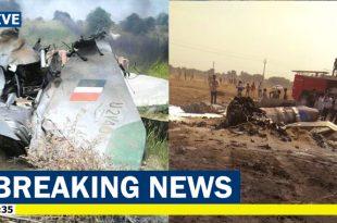Indian Air Force Mig-21 'Bison' crashes in Rajasthan's Bikaner