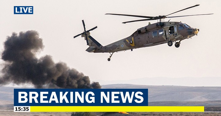Israeli Defense Force Sikorsky UH-60 Black Hawk Helicopter crashed near Jerusalem