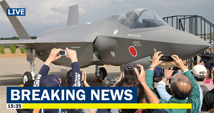 Japan Grounds entire F-35 Fleet After Fighter Jet reportedly crashes over Pacific