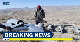 United States Air Force drone crashes in Helmand province of Afghanistan