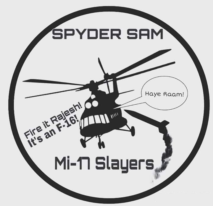 IAF-Mi17 V5-crashed-in-friendly-fire