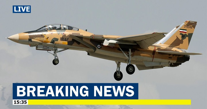Iranian Air Force F-14A Tomcat Fighter jet Crashed at Isfahan air base during landing