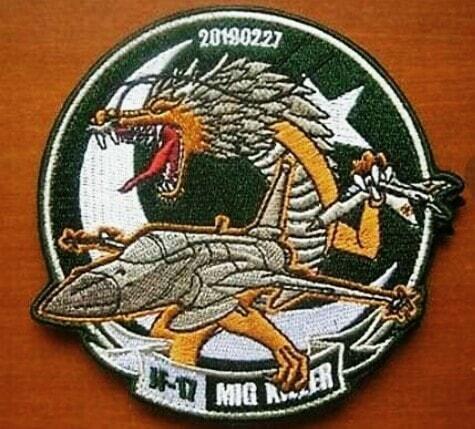 JF-17 - MiG-21 killer patch
