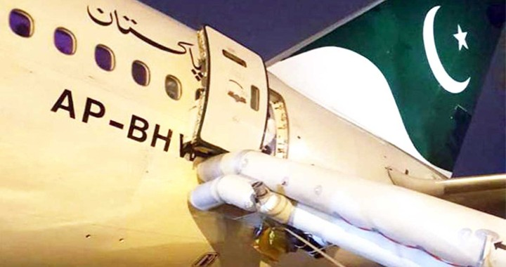 Female passenger opens emergency exit door on PIA flight thinking it's the toilet