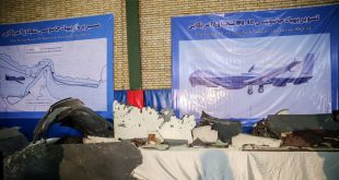 Iran released the first video of the purported wreckage of downed U.S. drone
