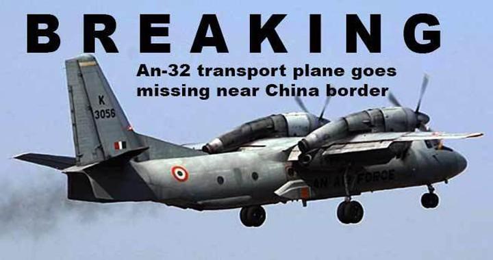 No Survivors in Indian Air Force Antonov An-32 Plane Crash