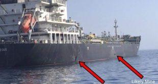 U.S. President Donald Trump blames Iran for oil tanker attacks