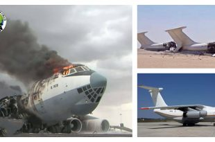 Two Ukrainian Ilyushin Il-76 Cargo plane destroyed by Airstrike on Libya's Al Jufra Airbase