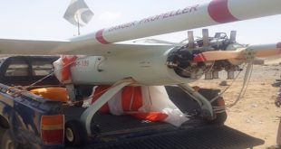 Pakistani Security forces have seized an Iranian drone in Balochistan
